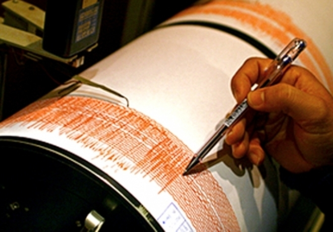 12 октября было землятресение в алматы:
